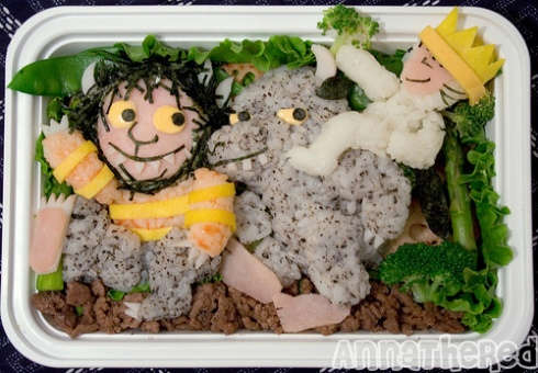 bento - 032 - Wild things (left)